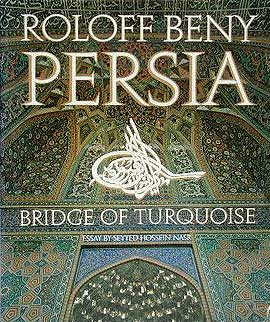 beny_persia_cover_big