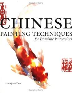 zhen-lianquan-painterskeys
