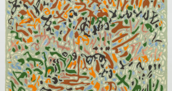Couleurs de l'Automne, I  oil on paper 17.32in x Width 17.32 inches  by Jean-Marie Toulgouat (1927-2006)