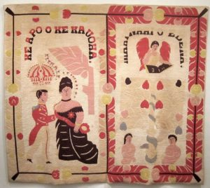Na Kihapai Nani Lua ʻOle O Edena a Me Elenale (The Beautiful Unequaled Gardens of Eden and of Elenale) Hawaiian cotton quilt, before 1918, from the permanent collection of the Honolulu Museum of Art