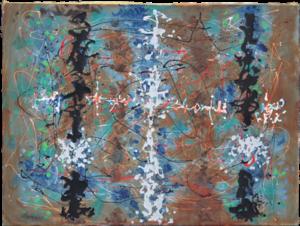Zen Oil on canvas 36 x 48 inches by GyulaMarosán