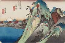 Station Hakone, View of the Lake, (kosui no zu, 湖水図); variant a; publisher seal Hoei (保永) and dō (堂), circa 1833-35 Colour woodblock by Utagawa Hiroshige
