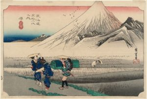 Station Hara, Mount Fuji in the Morning, (asa no Fuji, 朝之富士); variant a; publisher seal Takeuchi (竹内) (Hoeidō), circa 1833-35 Colour woodblock by Utagawa Hiroshige