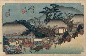 Station Ōtsu, Hashirii Teahouse (Hashirii chaya, 走井茶店; variant c; publisher seal Hoeidō (保永堂), circa 1833-35 Colour woodblock by Utagawa Hiroshige