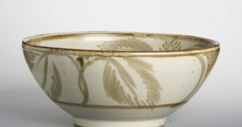 Bowl, 1950 Reduced stoneware 115 × 260 × 260 mm by Michael Cardew (1901–1983)