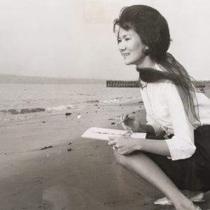 Carol Noriko Genn (March 30, 1940 - July 31, 2021)