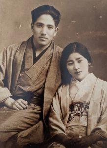 Odawara, Japan, 1931 Wedding photo of Kohei Shimozawa, age 25 and Kimie Mizuno, age 20.