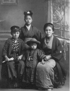 Odawara, Japan, c. 1918 Kohei, sister Yoshi, brother Masashi and their mother Kiku.