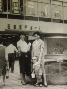 Tokyo, 1959 Carol, Atsuko and Atsuko's son Junichi